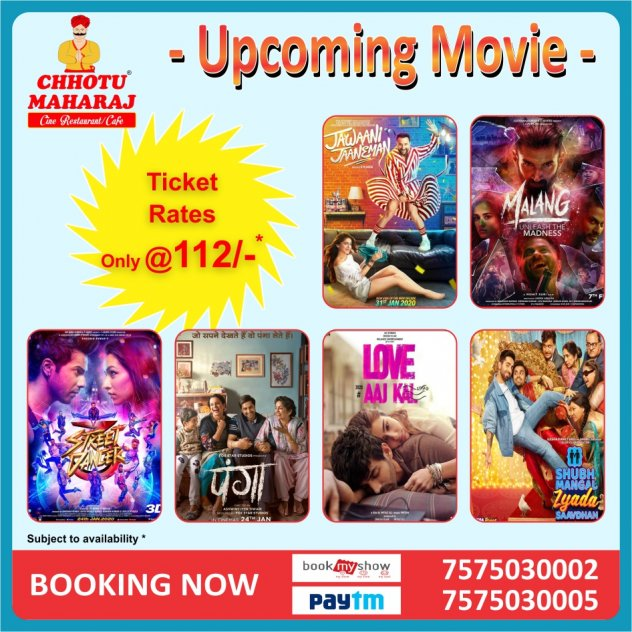 Chhotu Maharaj Franchise Opportunity Now Open Across Pan India - An initiative by K Sera Sera Box Office Limited